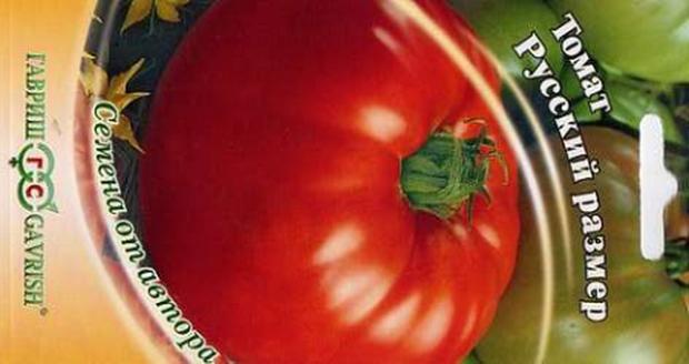 Сорт томата: Русский размер   f1