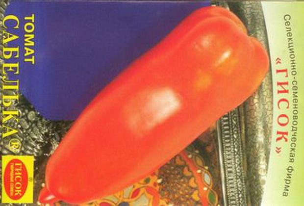 Сорт томата: Сабелька