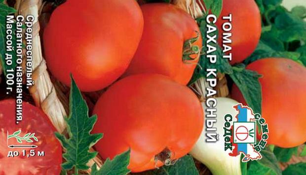 Сорт томата: Сахар красный