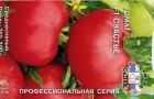 Сорт томата: Счастье f1