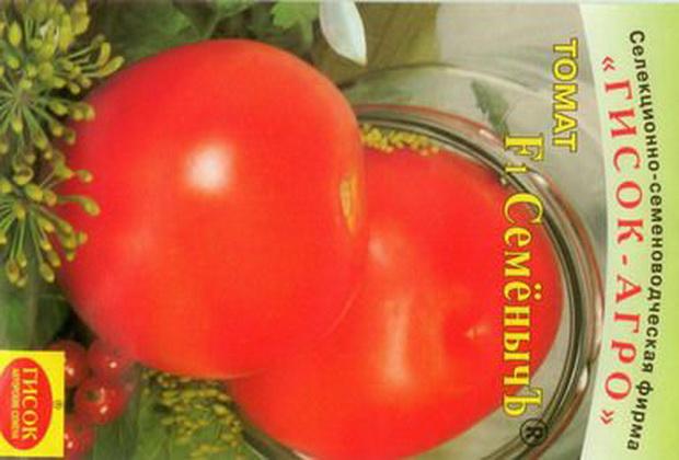 Сорт томата: Семеныч   f1