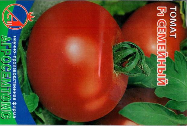 Сорт томата: Семейный   f1