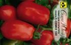 Сорт томата: Семко 101 f1