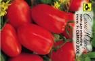 Сорт томата: Семко 2000 f1