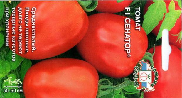 Сорт томата: Сенатор   f1