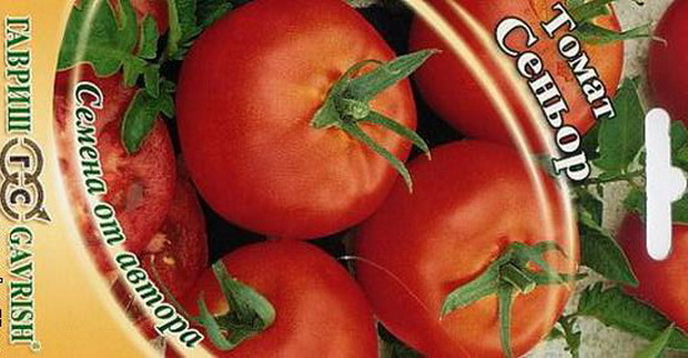 Сорт томата: Сеньор