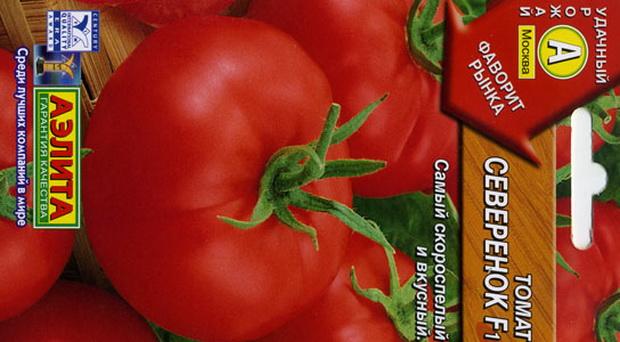 Сорт томата: Северенок   f1