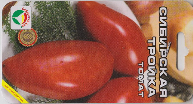 Сорт томата: Сибирская тройка
