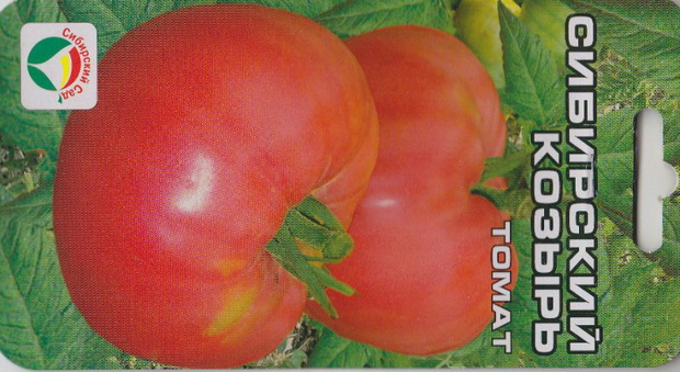 Сорт томата: Сибирский козырь