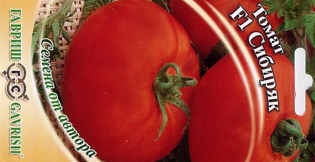 Сорт томата: Сибиряк   f1