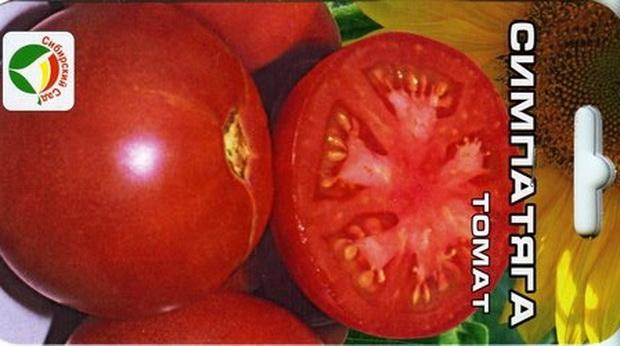 Сорт томата: Симпатяга