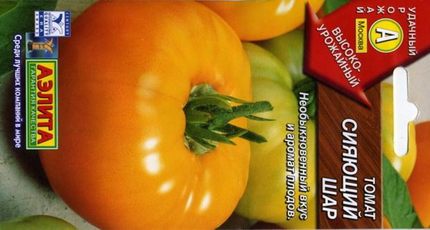 Сорт томата: Сияющий шар