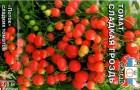 Сорт томата: Сладкая гроздь