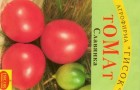 Сорт томата: Славянка