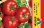 Сорт томата: Солнечный зайчик f1
