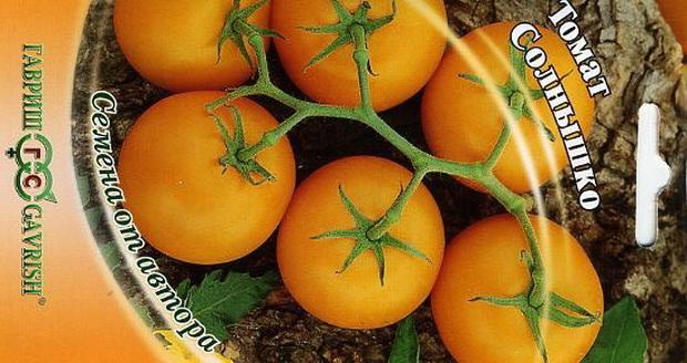 Сорт томата: Солнышко