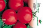 Сорт томата: Соперник