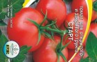 Сорт томата: Старт