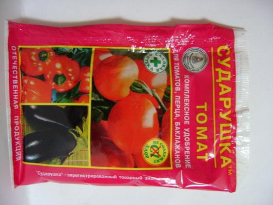 Сорт томата: Сударушка   f1
