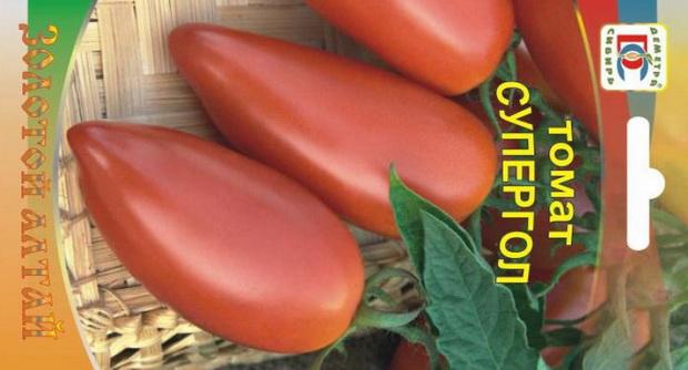 Сорт томата: Супергол