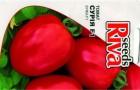 Сорт томата: Сурия f1