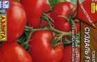 Сорт томата: Суздаль f1