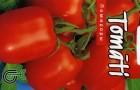 Сорт томата: Торквей f1