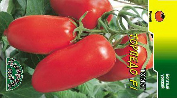 Сорт томата: Торпеда
