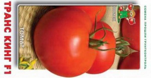 Сорт томата: Транс кинг f1