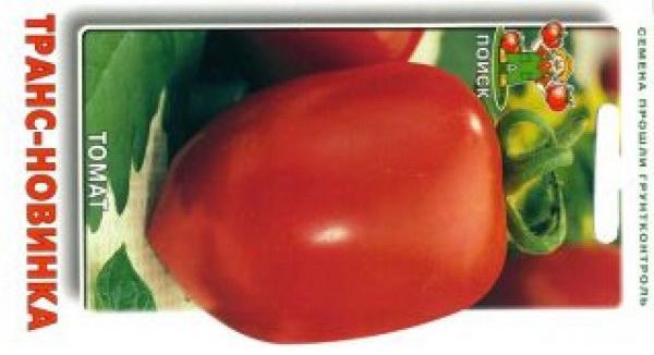 Сорт томата: Транс новинка