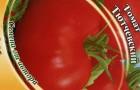 Сорт томата: Тютчевский