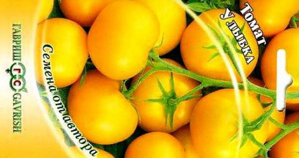 Сорт томата: Улыбка