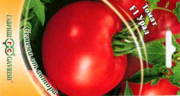 Сорт томата: Урал   f1