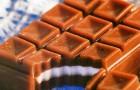Мыло в виде шоколадки
