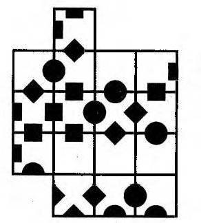 Сквэр (площадь)