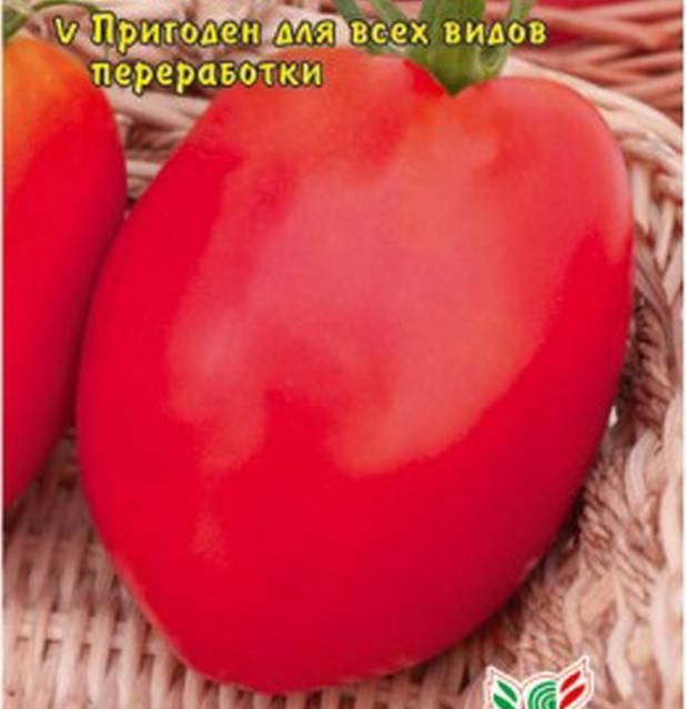 Сорт томата: Алей