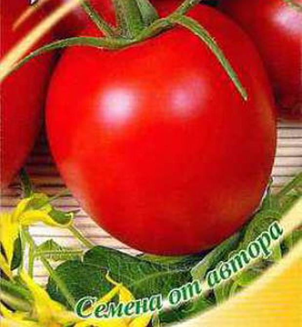 Сорт томата: Алиса