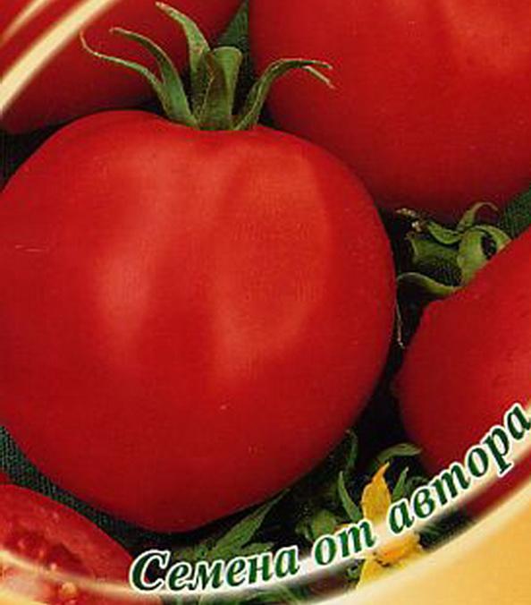 Сорт томата: Арамис   f1