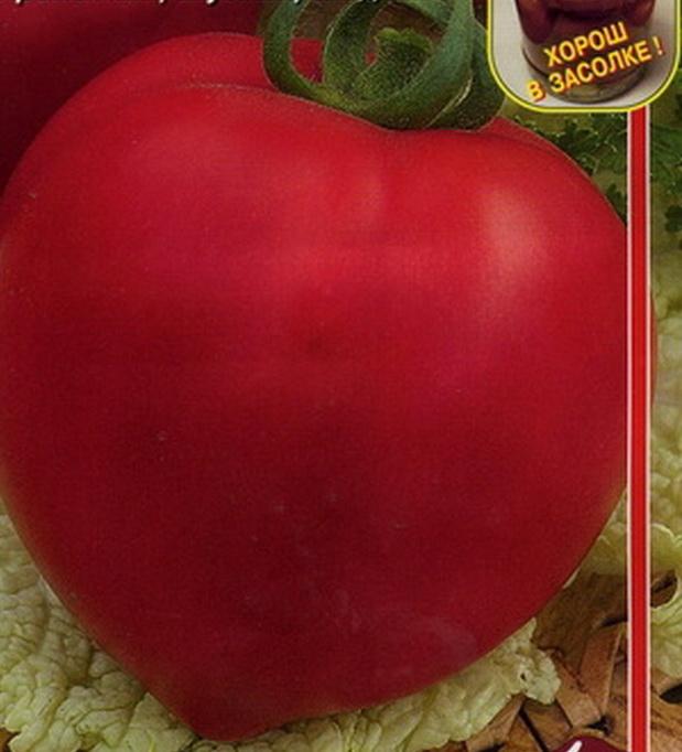 Сорт томата: Бабушкина гордость   f1