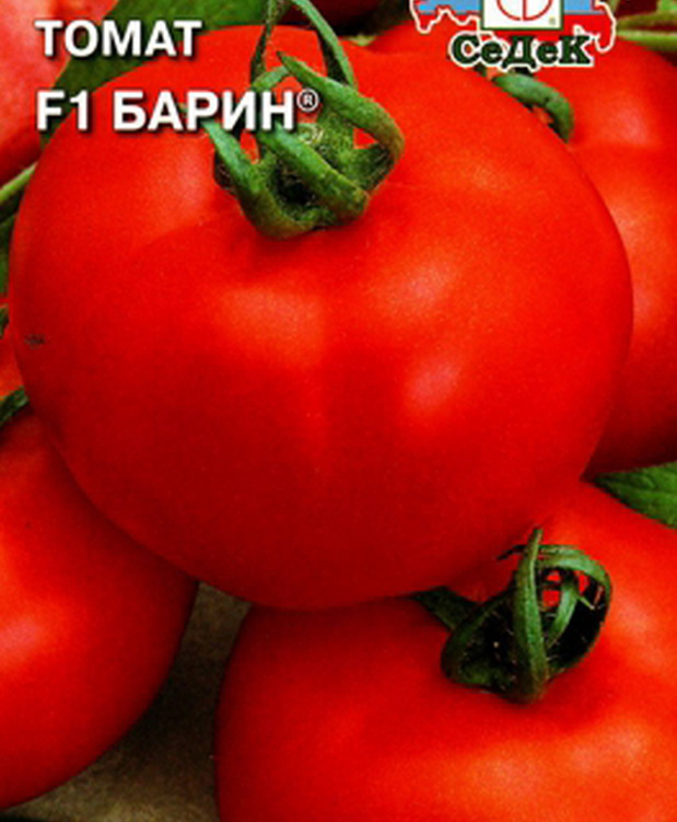 Сорт томата: Барин   f1