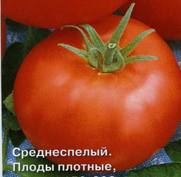 Сорт томата: Баронесса   f1