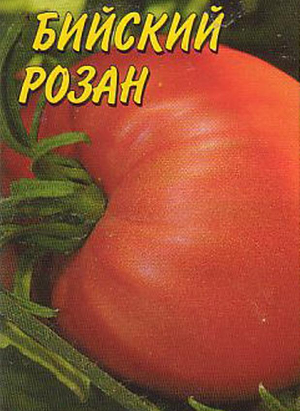Сорт томата: Бийский розан