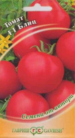 Сорт томата: Блиц   f1