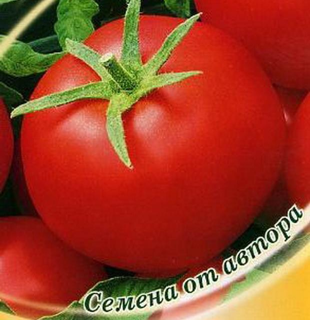 Сорт томата: Боттичелли   f1