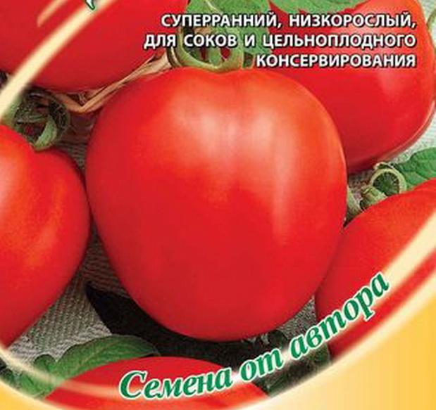 Сорт томата: Детская сладость