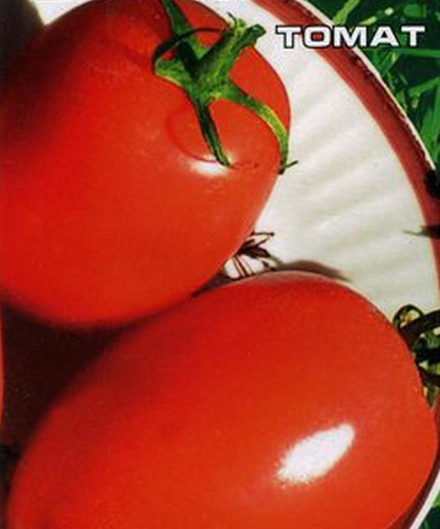 Сорт томата: Генератор   f1
