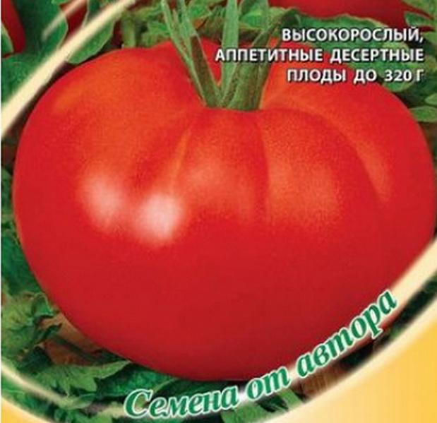 Сорт томата: Горлинка