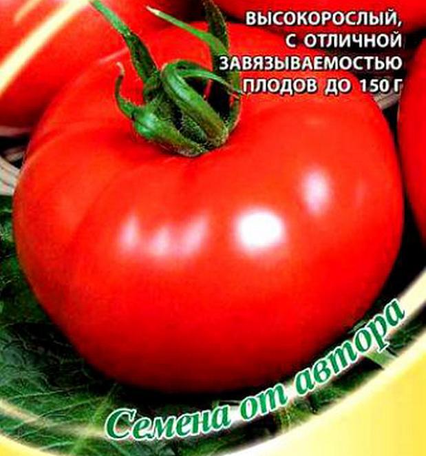 Сорт томата: Гвидон   f1