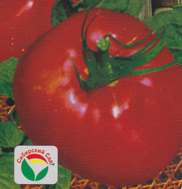 Сорт томата: Кардинал