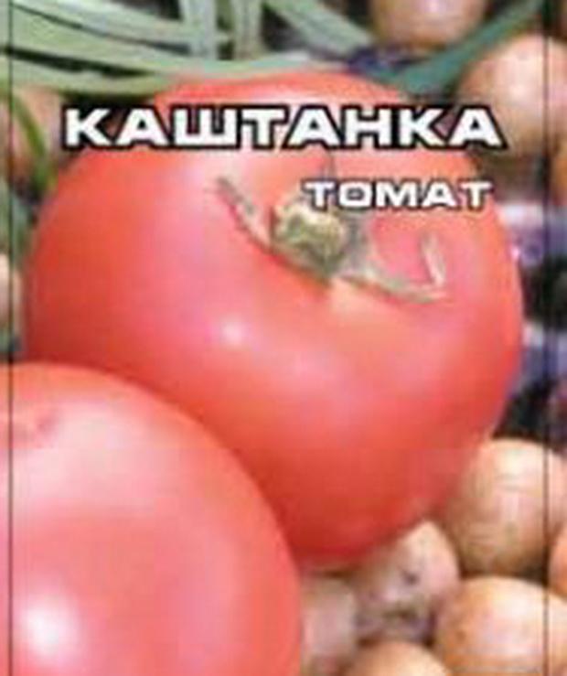Сорт томата: Каштанка